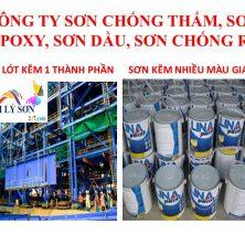 Sơn Phủ Epoxy KCC 2 in 1 Trong Nhà EH2351 16 Lit